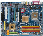 Motherboard Gigabyte GA-8N-SLI Quad Royal